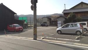 一鍼灸院駐車場