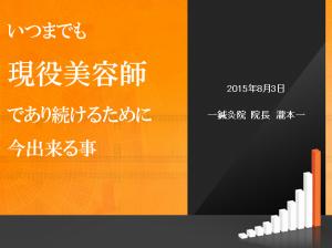 2015-08-05_090001