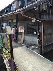 名張のお豆腐屋さん「吉野家」