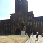 全日本鍼灸学会・東京大会