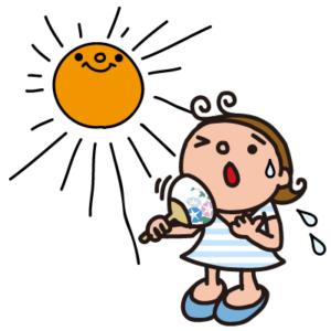 はじめの一歩通信vol.19〜「汗活」良い汗かいて夏を乗り切ろう!〜