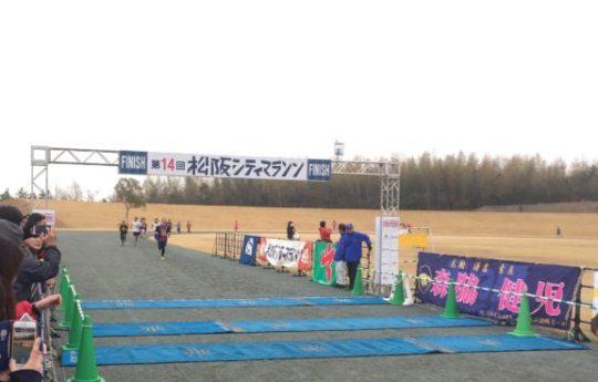 松阪シティーマラソン・トレーナー活動