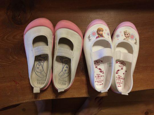 保育園の上靴について・足に合わせるか?デザインが優先か?