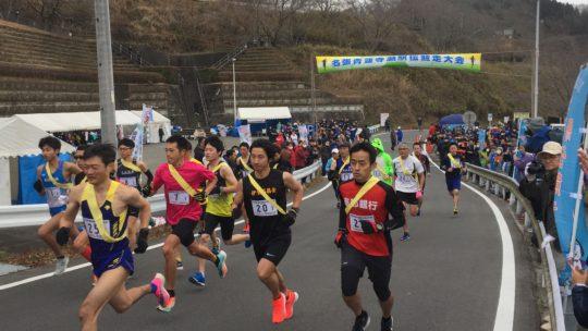 第34回名張青蓮寺湖駅伝競走大会