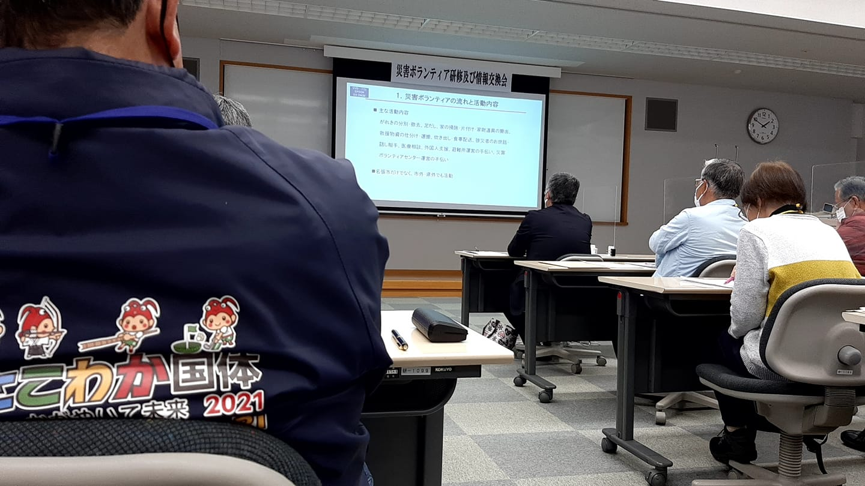 名張市災害ボランティア研修会